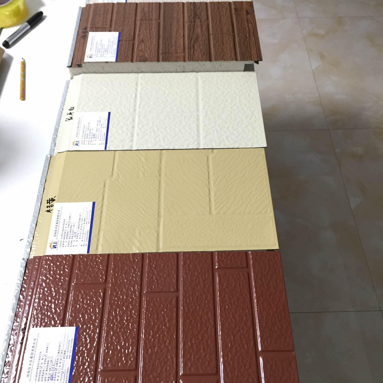 售货亭墙体装饰板2公分厚金属雕花板