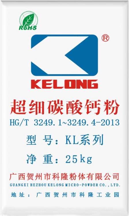 广西表面处理1250目厂家 @ 广西1250目KL系列碳酸钙价格