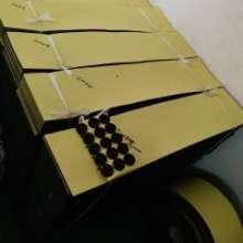深圳EVA泡绵胶垫 EVA泡绵胶垫价格 EVA泡绵胶垫批发  EVA胶垫哪家好 EVA胶垫供应商 EVA胶垫厂家直销