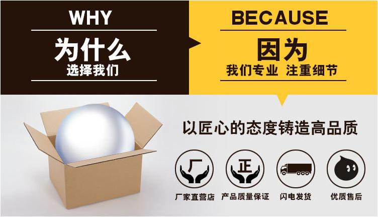纸箱什么品牌好?—20年口碑同和兴