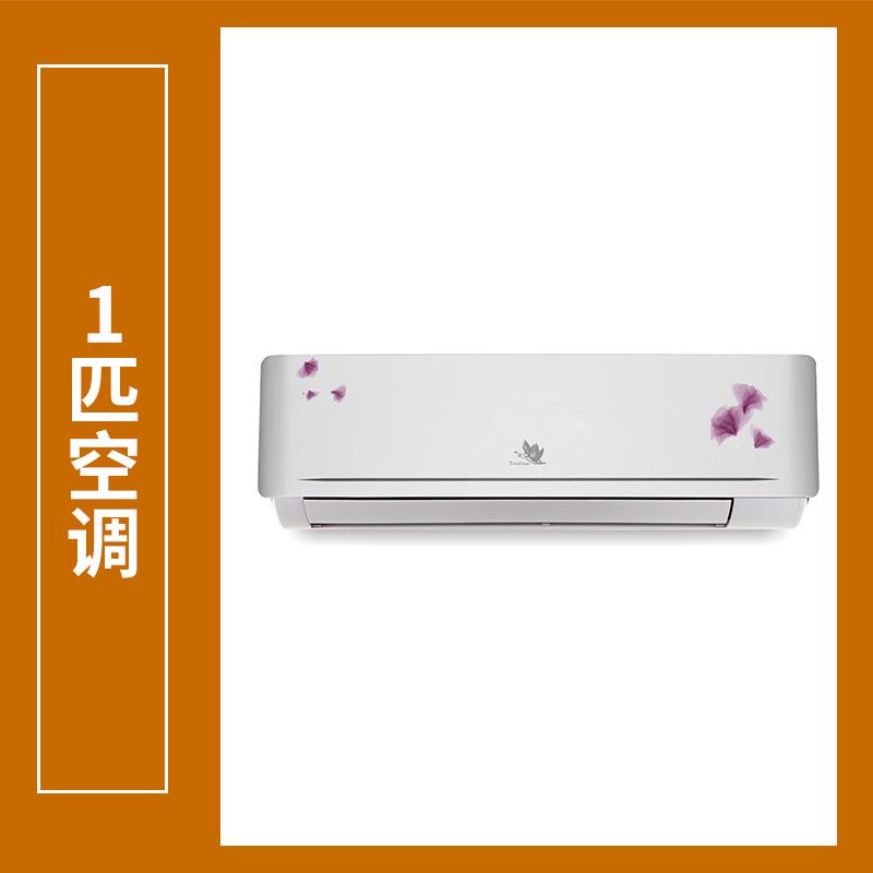 1匹空调图片/1匹空调样板图 (4)