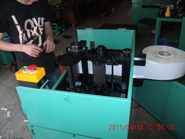 槽电动车定子绝缘纸自动插纸机 槽纸机电动车定子绝缘纸自动插纸机