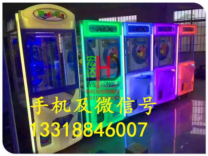 台湾冠兴版娃娃机厂家