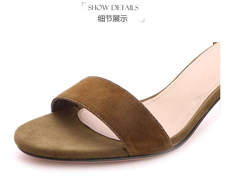 2017夏新款羊皮女鞋批发新款高跟鞋女士方跟凉鞋羊皮高跟鞋流苏女凉鞋一字带凉鞋新款凉鞋 2017夏新款羊皮高跟一字带流苏