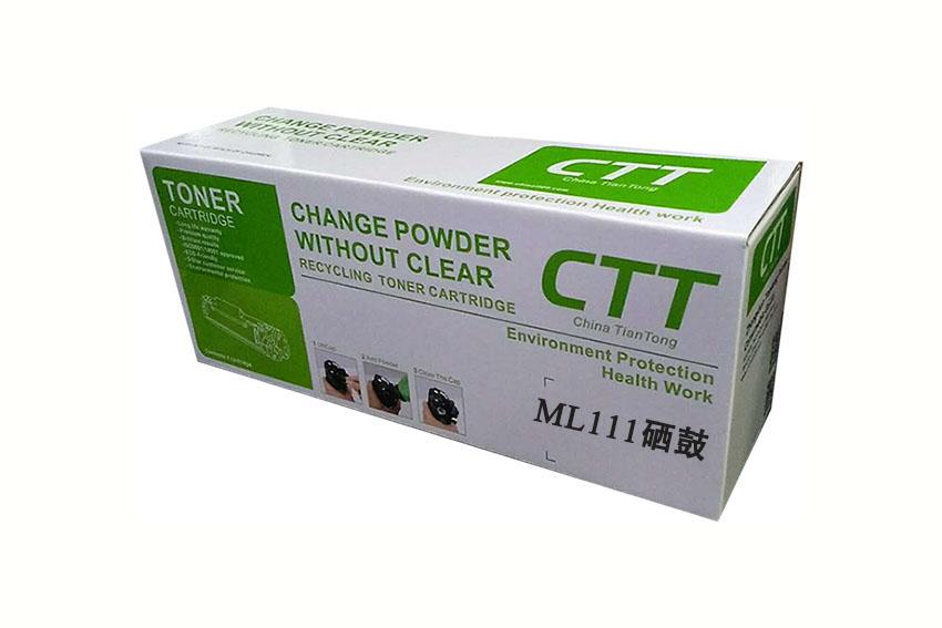 三星ML111易加粉硒鼓适用三星打印机MLT-D111S硒鼓