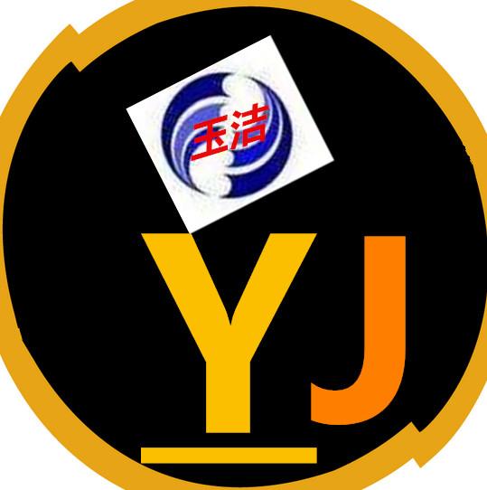 logo 标识 标志 设计 矢量 矢量图 素材 图标 539_542