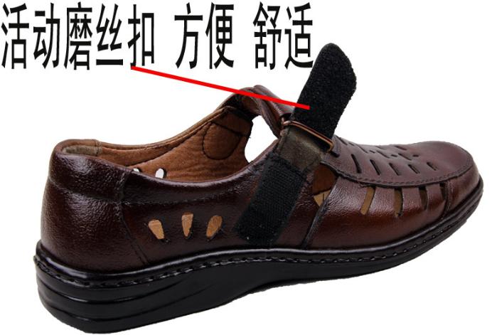上饶男凉鞋厂家 男士皮凉鞋 男士洞洞鞋凉鞋 新款凉鞋 新款男士夏季凉鞋洞洞鞋