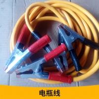 汽车用品电瓶线出售耐低温应急电瓶连接线价格实惠电瓶线搭火线厂家批发