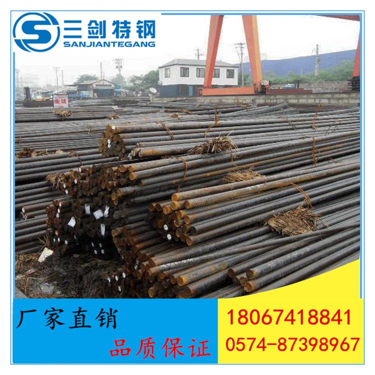 12L14易切削钢价格 12L14圆钢批发 12L14钢板厂家直销