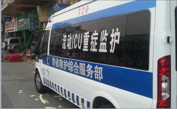 安庆急救车出租安庆120跨省救护车出租安庆急救车租用安庆120急救车租赁安庆120急救车公司