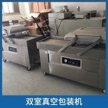 上海双室真空包装机厂家批发、供应电话、销售报价【上海佳河包装机械有限公司】