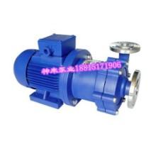 CQ系列不锈钢磁力泵,上海不锈钢磁力泵,磁力泵价格,生产厂家