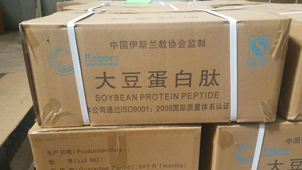 小分子胶原蛋白大豆低聚肽粉_北京小分子大豆低聚肽粉批发