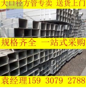 镀锌矩形钢管 镀锌方管价格表 q235薄壁镀锌方管 50*50