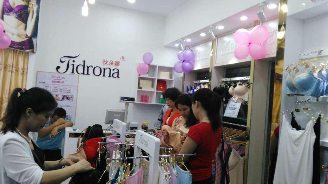 广州加盟内衣品牌有哪些,狄朵娜内衣美丽由内而外