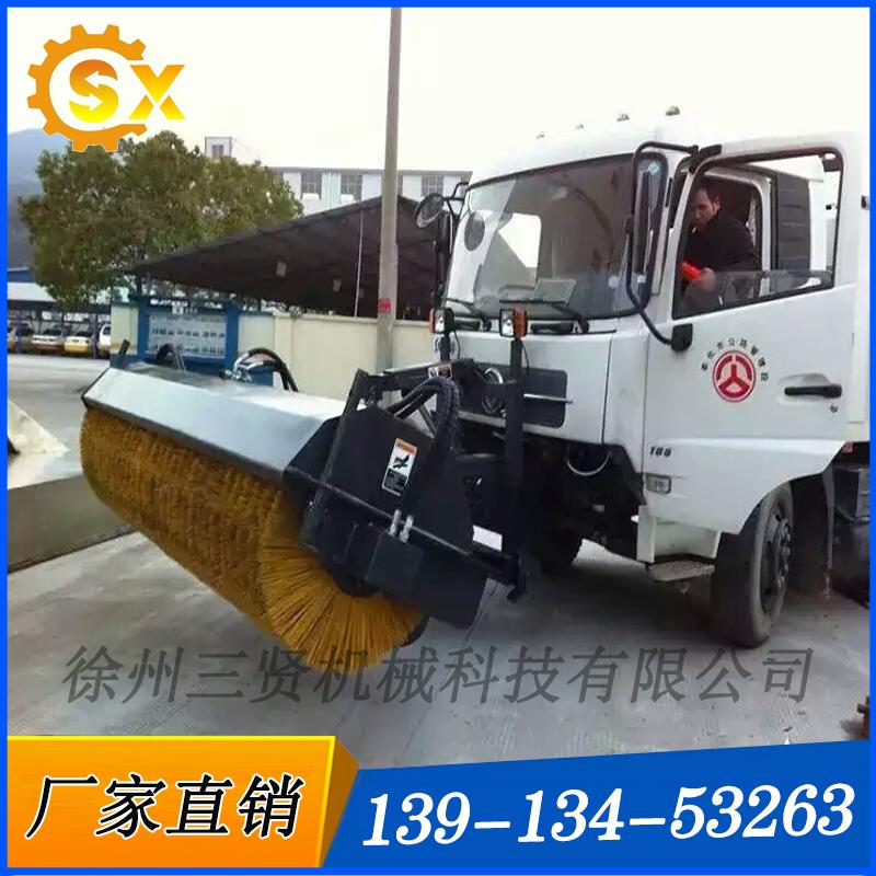 徐州三贤斜角清扫器  拖拉机扫雪机 汽车扫扫雪机