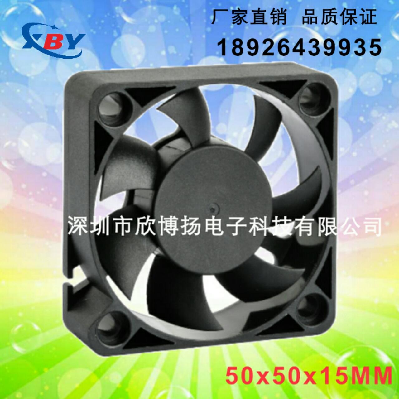 供应鼓风机12V直流风扇  供应5015风扇 DC直流风扇