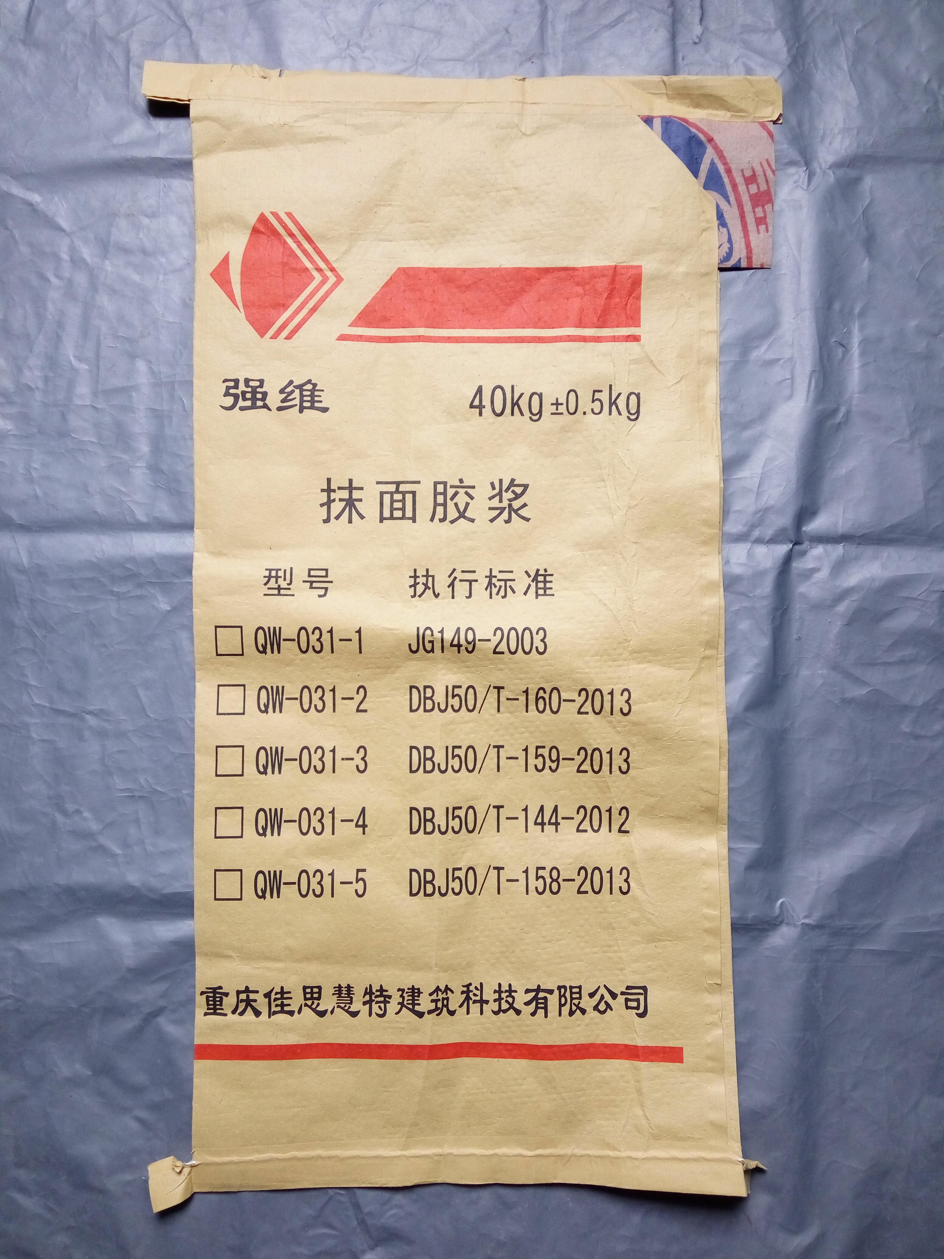 纸塑袋 纸复袋 牛皮纸袋成都纸复袋批发纸复袋厂家价格纸复袋供应