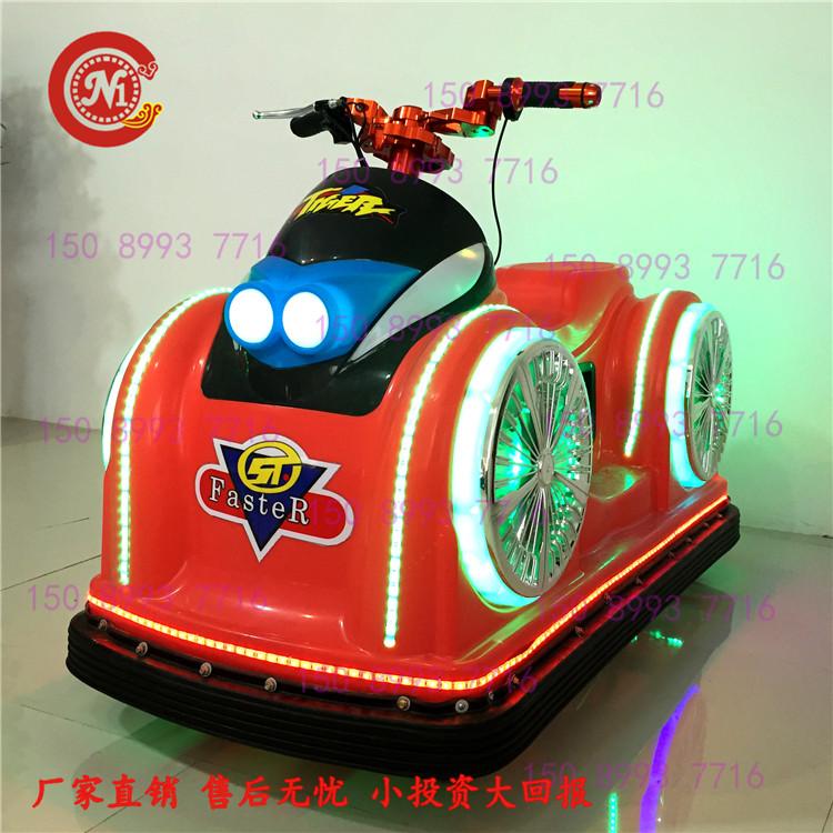 厂家直销豪华版火星战车未来碰碰车太子摩托车儿童广场游乐设备仿真音效