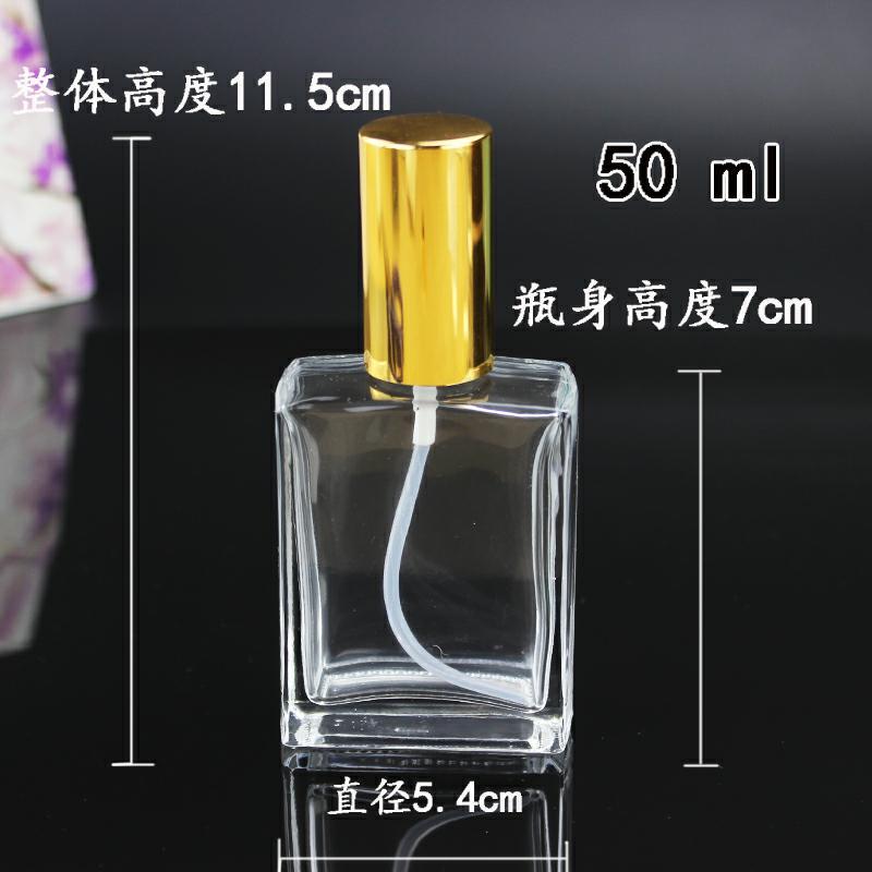 厂家供应50ml高档香水瓶 矩形晶白料玻璃瓶 方形精油瓶小酒瓶 高档香水瓶厂家
