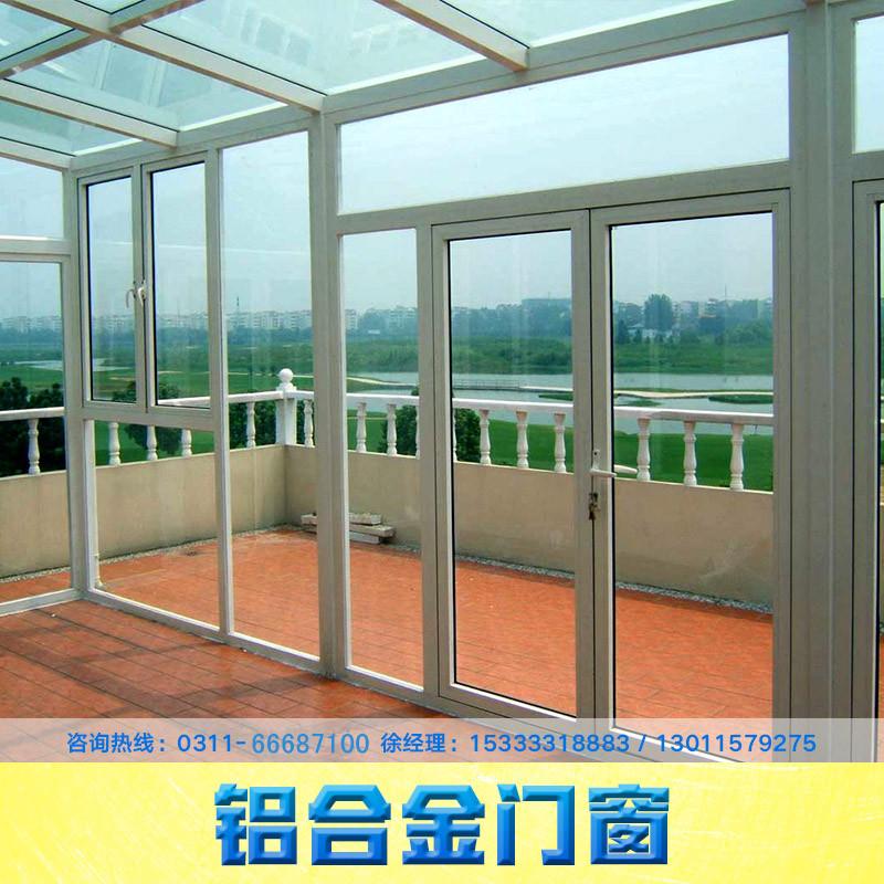 铝合金门窗生产图片/铝合金门窗生产样板图 (1)