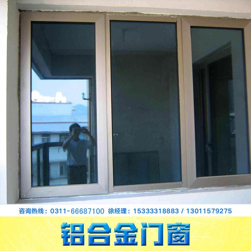 铝合金门窗生产图片/铝合金门窗生产样板图 (2)