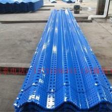 防风网板材厚度 防尘网表面处理