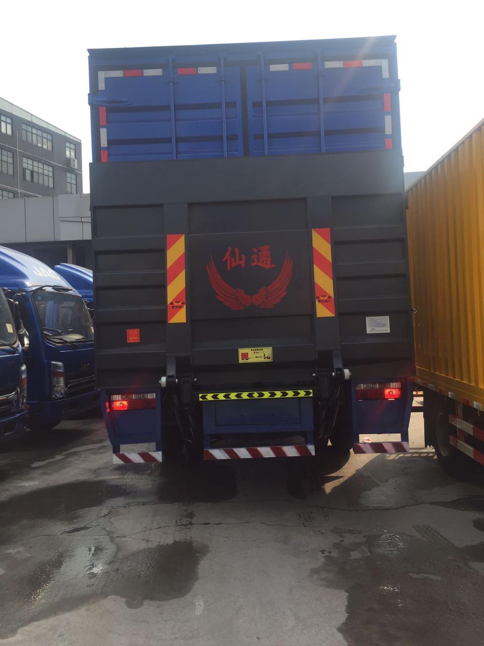 货车汽车运输