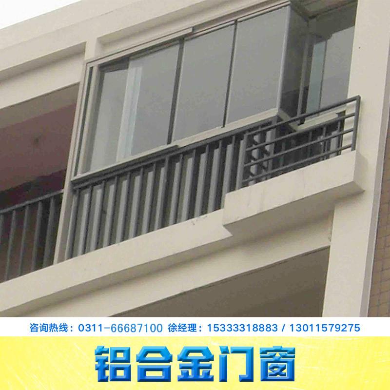 铝合金门窗生产图片/铝合金门窗生产样板图 (3)