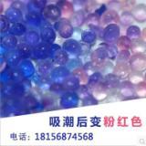 500克蓝色硅胶干燥剂厂家 500克蓝色硅胶干燥剂价格 500克蓝色硅胶干燥剂批发 500克蓝色硅胶干燥剂哪家好