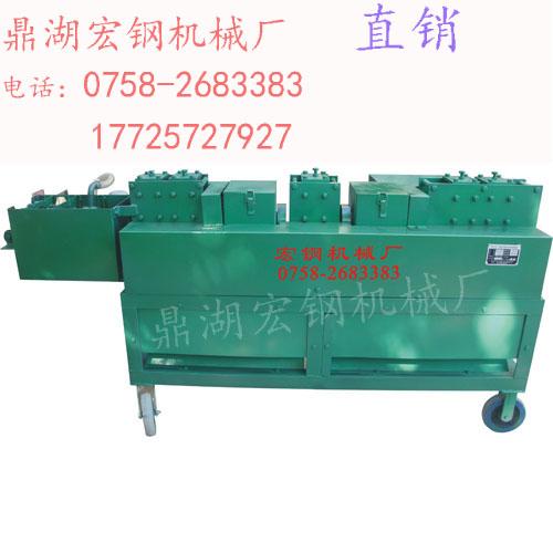宏钢  HG-48AE 钢管调直除锈刷漆三合一
