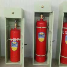 贵州回收七氟丙烷灭火装置_贵州回收七氟丙烷灭火装置电话