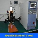 深圳百耐信锂电池晶体管点焊机HTB-6000预通电检测电池点焊机