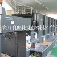 二手海德堡4890轮转印刷机图片
