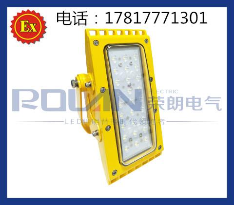 多功率HRT93模组防爆灯 200W 厂家直销