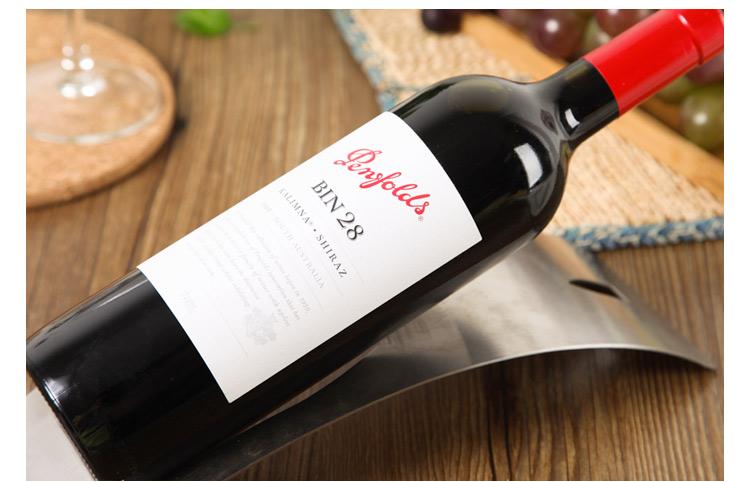 红酒批发供应批发澳洲奔富28红葡萄酒  Penfolds Bin 28
