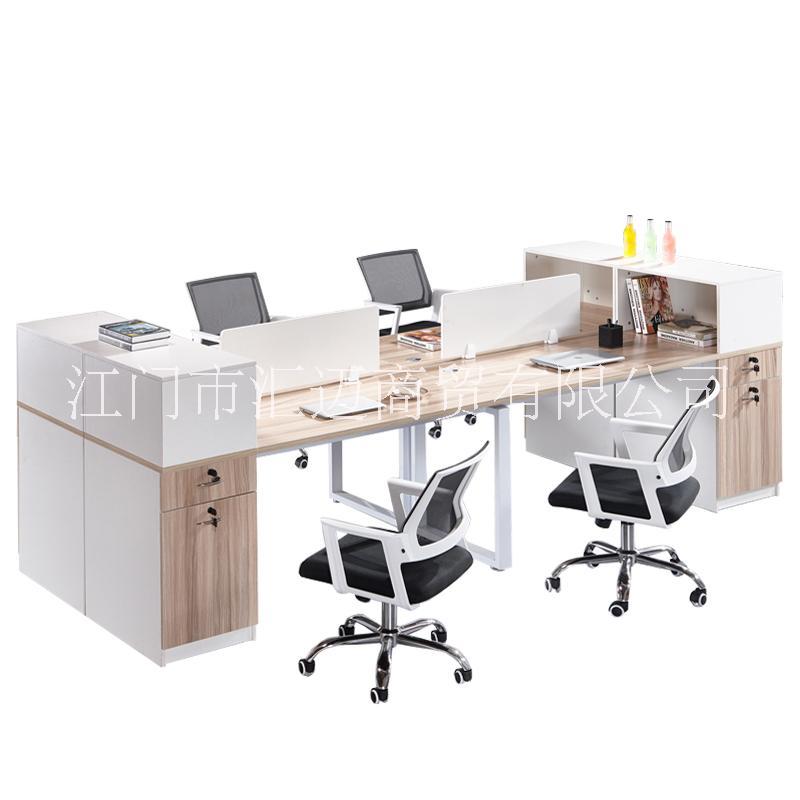 汇迈 办公家具 屏风四人办公桌 组合型办公桌 卡座办公桌 职员电脑桌