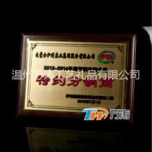 厂家供应木奖牌 红木牌 木质工艺品 仿红木激光雕刻奖牌 授权牌批发