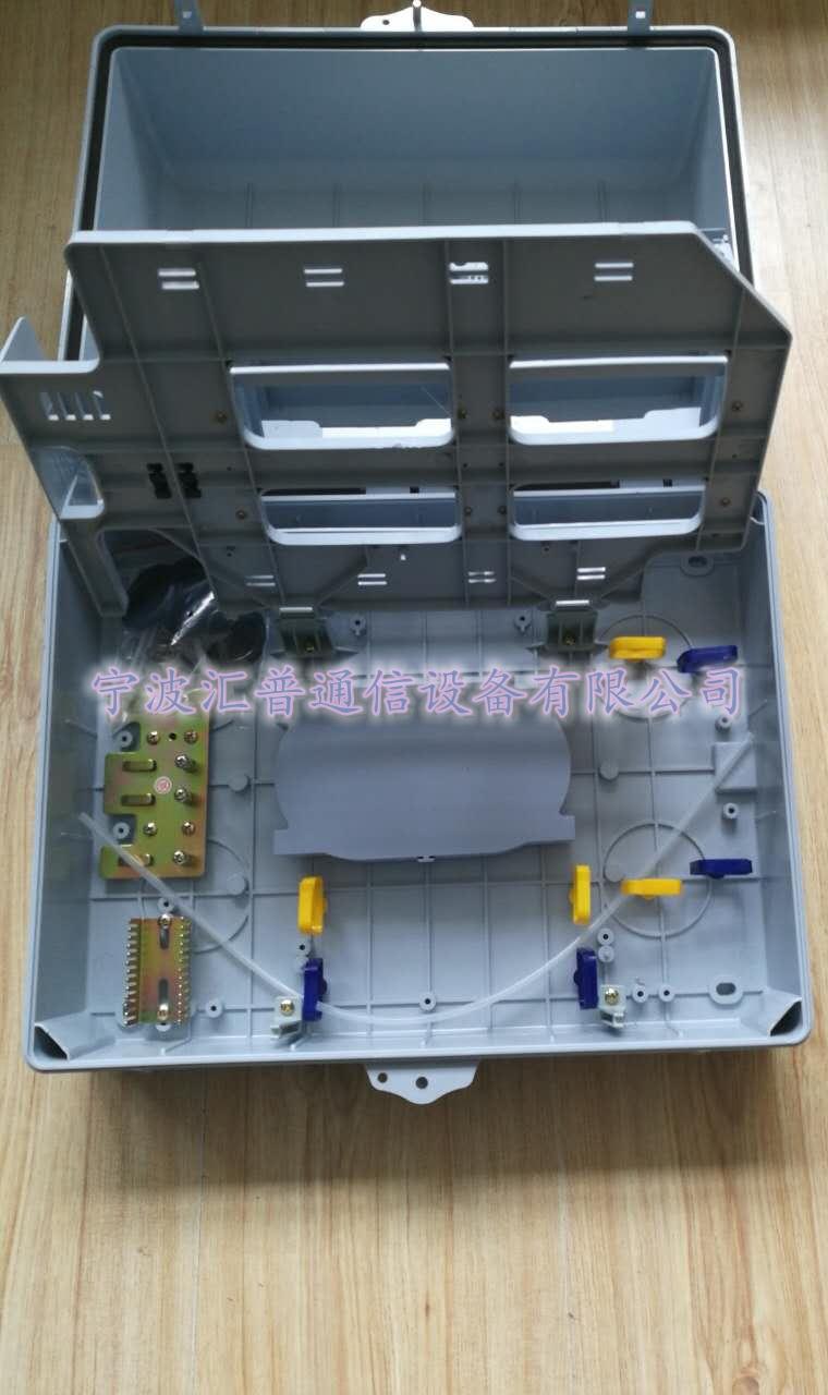 1分32光分路器箱厂家 光分路路器 塑料光分路器箱 分路器箱厂家