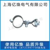 厂家直销 承接各种固定管卡 万向 固定管卡 万向吊卡 金属多联管卡
