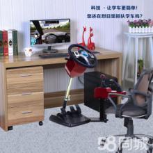 2018智能驾驶模拟器工艺品 加盟代理