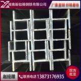 湖南H型钢厂家批发400*400h型钢 热轧h型钢q235b 规格齐全