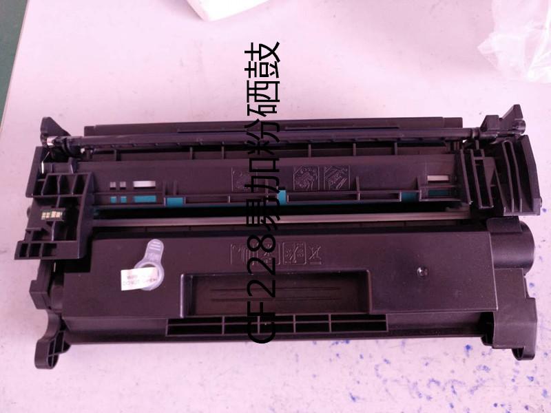 惠普CF228A硒鼓HP28A硒鼓适用于M403/M427墨粉盒
