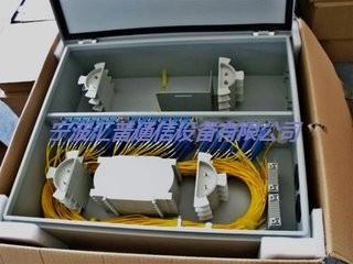 96芯冷轧板分线箱 冷轧板分纤箱 96芯钣金分线箱 钣金分纤箱