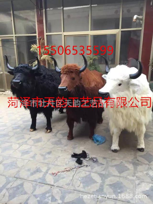 仿真动物皮毛仿真牦牛仿真动物仿真牦牛批发价仿真动物仿真牦牛批发商