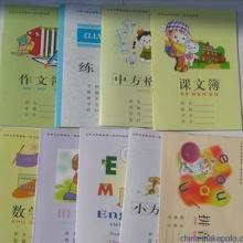 小学生练习本  作业本  幼儿园田字格拼音本批发 玛丽练习本 玛丽练习作业本