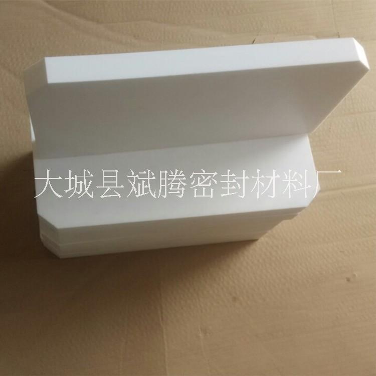 聚四氟乙烯异型件,原厂直销聚四氟乙烯异形件,聚四氟乙烯异形垫定做加工