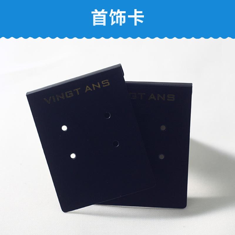 首饰卡图片/首饰卡样板图 (3)