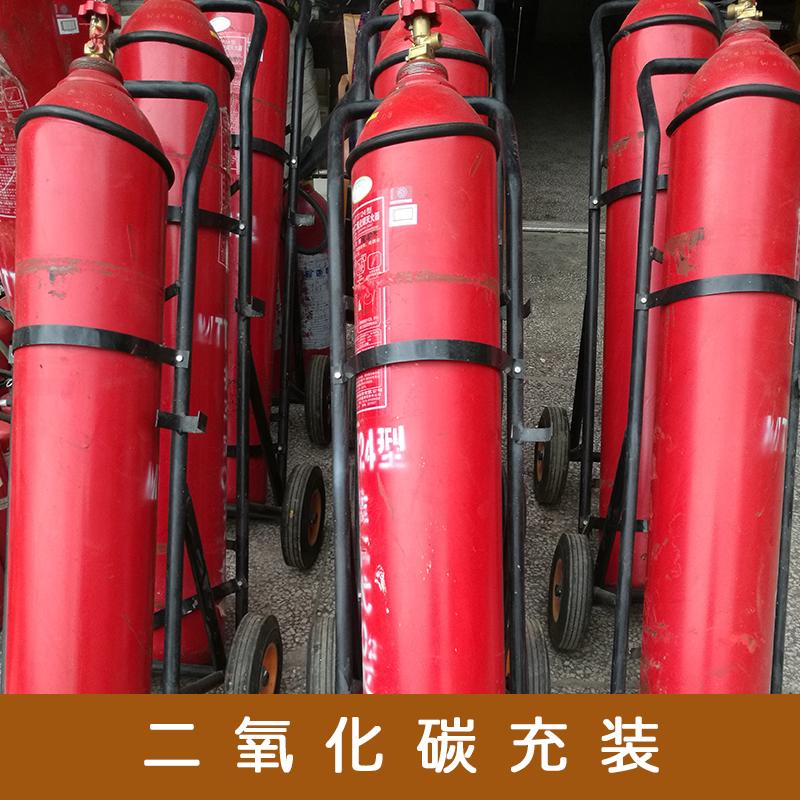 二氧化碳充装爆破器专用充装机二氧化碳气体充装二氧化碳充装厂家直销