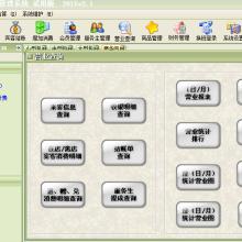 一款面向餐饮娱乐行业的管理软件用于KTV 歌厅等场所管理 娱乐行业管理系统